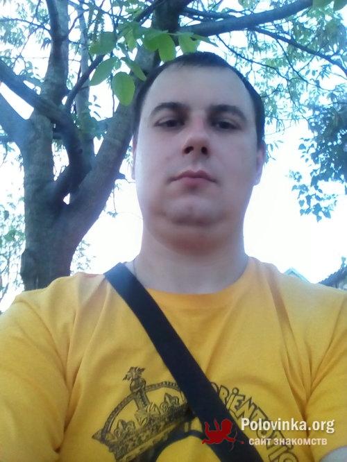 знакомства в красноармейске украина
