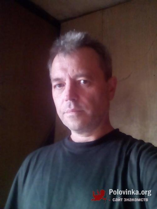 Сайт Знакомств Новоазовска